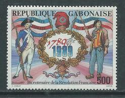 Gabon N° 665 XX 10ème Anniversaire De L' A.I.M.F.  Sans Charnière, TB - Gabon (1960-...)