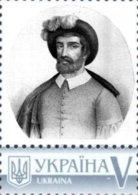 Ukraine 2015, Geography, Great Voyager Juan Sebastián Elcano, 1v - Ucraina