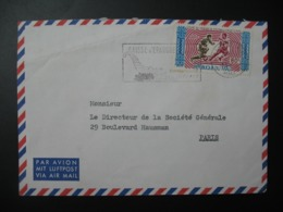 Lettre Thème Sportif Foot Ball  1970  Mali Bamako  Pour La Sté Générale En France   Bd Haussmann   Paris - Mali (1959-...)