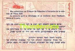 CPA MES SALUTATIONS AU YISHOUV DE PALESTINE A L'OCCASION DE LA CREATION DE L'ETAT JUIF JEW JEWISH JUDAICA - Judaisme