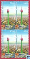 Sri Lanka Stamps 2019, Colombo Lotus Tower, MNH - Sri Lanka (Ceylon) (1948-...)