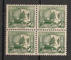 Indochine - 1931 - N°Yv. 156 - Jonque 2c - Bloc De 4 - Neuf Luxe ** / MNH / Postfrisch - Neufs