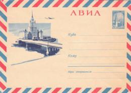 URSS - 1961 - Entier Postal Neuf - 1923-1991 USSR