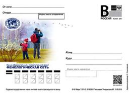 """Russia 2019 Postal Stationery Card Scientific And Educational Project """"Phenological Network"""" Birds Bird - Protección Del Medio Ambiente Y Del Clima"""