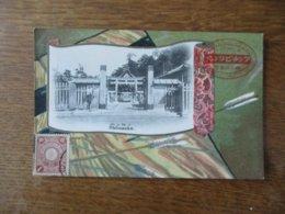 SHONANKO  KOBE 1912 - Autres