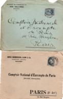 Banque Banca Perforé Roumanie - Marmorosch Bucuresti & Dall'Orso Galatz - Perfint Perforated - !!! Devant De Lettre Seul - 1881-1918: Charles I