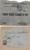 Banque Banca Perforé Roumanie - BCR Braila & Romaneasca - Perfint Perforated - !!! Devant De Lettre Seul - 1881-1918: Carol I.