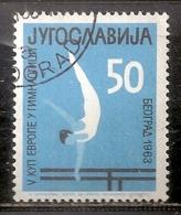 YOUGOSLAVIE  .  N°   947      OBLITERE - Oblitérés
