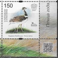 KYRGYZSTAN, 2019, MNH,BIRDS, LITTLE BUSTARD, BIRDLIFE INTERNATIONAL, 1v - Oiseaux