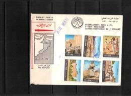 Oman Interesting Airmail Letter - Oman