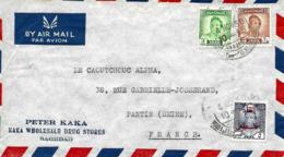 Baghdad Vers France 1950 Lettre, Cover Voir 2 Scan - Irak