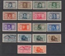"COLONIE ITALIANE EMISSIONI GENERALI 1932 PRO SOCIETA' ""DANTE ALIGHIERI"" SASS. 11-22+POSTA AEREA 8-13 MNH XF+++++++++ - Italia"