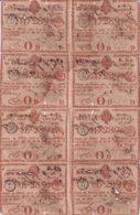 LOT-417 CUBA SPAIN (LG1825) 1815 SHEET LOTTERY SORTEO 5. 8vo BILLETE DE LOTERIA - Lottery Tickets
