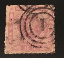 1854-64 16 S. Lilas Percé En Ligne Oblitéré Yv. 7 = 1000€ (Danemark Danmark Dänemark Denmark 1863 Mi. 10 - Used Stamps