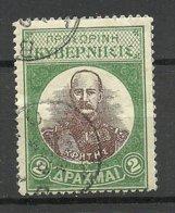 KRETA Crete 1905 Michel 11 O - Crète