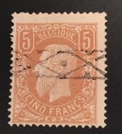 1869-78 5 F. BRUN PÂLE Oblitéré Roulette Yv. 37a (Belgique Belgium Belgien 1878 Mi.34Aa - 1869-1883 Leopold II