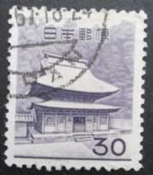 JAPON N°700 Oblitéré - 1926-89 Emperor Hirohito (Showa Era)