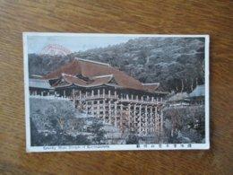 GRAVITY MAIN TEMPLE OF KIYOMIZUTERA 1924 - Autres
