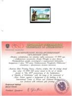 Uzbekistan 2011.Independence -20y. 1v: 15000 -gold, + Certificate.  Michel # 989 VP - Uzbekistan