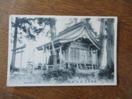 TSURUOKO PARK (NAR) - Autres