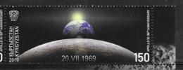 KYRGYZSTAN, 2019, MNH, SPACE, MOON LANDING,1v - Asia