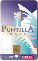 Ecuador - Porta - Puntilla Mall, Gem1A Symmetric Black, 50.000Sucre, 25.000ex, Used - Ecuador