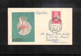 Argentina 1958 International Geophysical Year FDC - International Geophysical Year