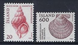 ICELAND 1982 Nº 529/530 - 1944-... República