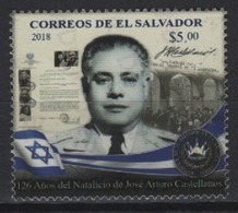 Salvador (2018) - Set -   /   Israel Flag - Jose Arturo Castellanos - El Salvador