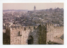 Israel: Jerusalem, Damascus Gate (19-1828) - Israel