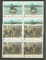 Iran 1974  SC#1784-85   Block Set MNH - Iran