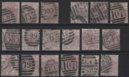 Royaume Uni N°55 Yvert  2 1/2 Rose Carminé Filigrane Ancre & Globe Toutes Les Planches De 1 à 17 Superbe RR - 1840-1901 (Victoria)