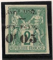 Guyane - 1887 - N°Yv. 3 - 0,05 Sur 2c Vert - Signé Brun - Neuf * / MH VF - Guyane Française (1886-1949)