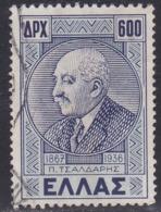 Greece, Scott #489, Used, Panaghiotis Tsaldaris, Issued 1946 - Greece
