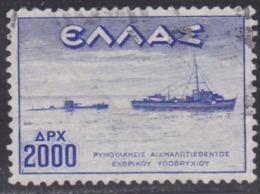 Greece, Scott #496, Used, Submarine, Issued 1946 - Greece