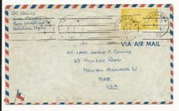 Cover - Spain - 1958??? - Barcelona - 1951-60 Briefe U. Dokumente