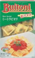 Télécarte Japon / 110-011 - NESTLE - RAVIOLI BUITONI - Food - Italy Rel. Japan Phonecard - 231 - Pubblicitari
