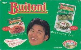 RARE Télécarte Japon / 110-011 - NESTLE - BUITONI - Food - Italy Rel. Japan Phonecard - 235 - Lebensmittel