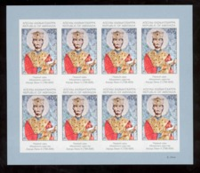 Abkhazia 2019 The First King Of Abkhazia Sheetlet** MNH Imperforated - Sonstige - Europa