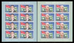 Abkhazia 2019 Presidents 2Sheetlets** MNH Imperforated - Sonstige - Europa