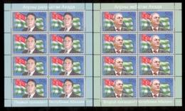 Abkhazia 2019 Presidents 2Sheetlets** MNH - Sonstige - Europa