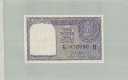 BILLET BANQUE  INDE  -COVERNMENT OF INDIA   1 RUPEE   1957 Sept 2019  Alb Bil - Inde