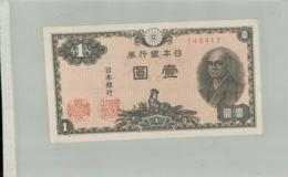 BILLET BANQUE  1 Yen Japon 1946   Sept 2019  Alb Bil - Japan