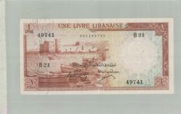 Billet De Banque: 1 Livre (Liban) (1952-1964)  Sept 2019  Alb Bil - Libano