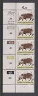 South Africa-Bophuthatswana SG R6a 1982 Tribal Totems,2c Bush Pig,Strip 5 Reprint ,Mint Never Hinged - Bophuthatswana