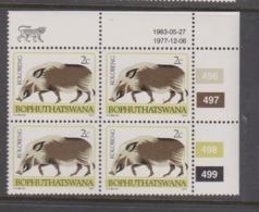 South Africa-Bophuthatswana SG R6a 1983 Tribal Totems,2c Bush Pig,Block 4 Reprint ,Mint Never Hinged - Bophuthatswana