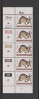 South Africa-Bophuthatswana SG R14a 1982 Tribal Totems,10c Aardwark,Strip 5 Reprint ,Mint Never Hinged - Bophuthatswana