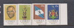 South Africa-Ciskei Scott 1-4 1981 Independence,Mint Never Hinged - Ciskei