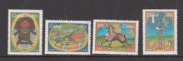 South Africa-Ciskei Scott 110-113 1987 Toys,Mint Never Hinged - Ciskei