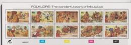 South Africa-Ciskei Scott 122 1988  Folklore Sheetlet,mint Never Hinged - Ciskei
